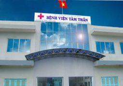 Bệnh viện tâm thần TPHCM