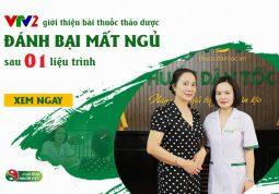 VTV2 giới thiệu bài thuốc chữa mất ngủ Định tâm An thần Thang